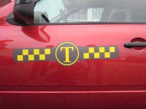 Ред такси подольск